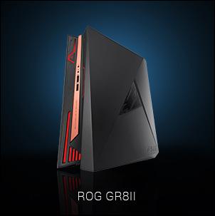 ROG GR8II